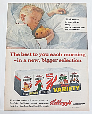 1960 Kellogg's Variety Pack With Boy Sleeping with Bear (Image1)