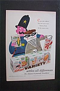 1958 Dual Ad: Kellogg's Variety Pak & Jantzen Swimwear (Image1)