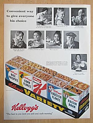 1964 Kellogg's Variety Pack with Everyone's Choice  (Image1)
