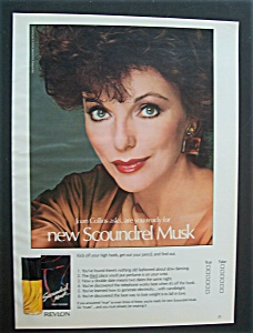 1985 Scoundrel Musk For Joan Collins