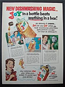 1952  Joy  Dishwashing  Liquid (Image1)