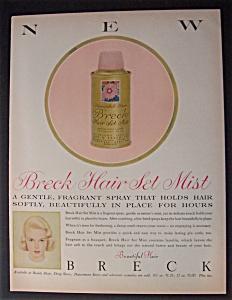 1956  Breck  Hair  Set  Mist (Image1)