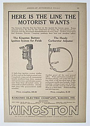 1923 Kokomo Electric Line w/Ignition System  (Image1)