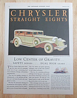 1955  Buick  Roadmaster (Image1)
