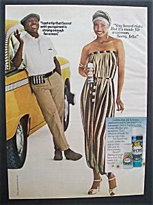 1978  Secret  Deodorant (Image1)