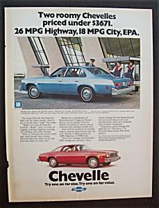 1976  Chevrolet  Chevelle (Image1)