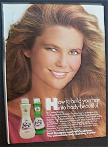 1986 Prell Shampoo With Christie Brinkley