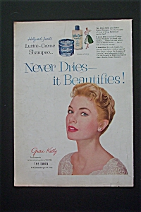 Vintage Ad: 1956 Lustre Creme Shampoo With Grace Kelly
