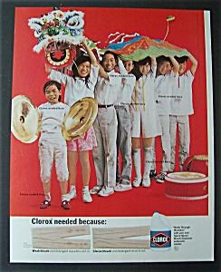 1968  Clorox  Bleach (Image1)