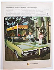 1969  Pontiac  Bonneville (Image1)