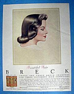 Vintage Ad: 1961 Breck Shampoo w/ Breck Woman (Image1)