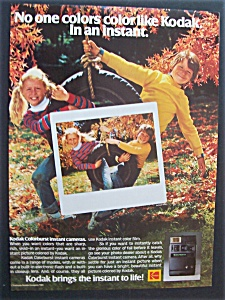 1981  Kodak  Colorburst  Instant  Camera (Image1)