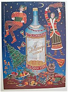 1995  Stolichnaya  Russian  Vodka (Image1)