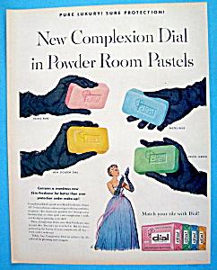 Vintage Ad: 1957 Dial Soap (Image1)
