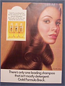 1973 Breck Shampoo with (Charlie's Angel) Jaclyn Smith (Image1)