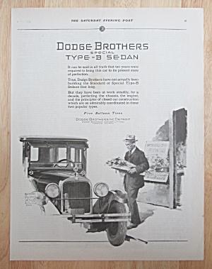 1953  Studebaker (Image1)