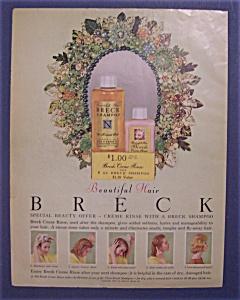 1961  Breck  Shampoo  &  Creme  Rinse (Image1)