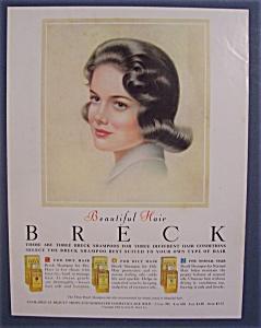 Vintage Ad: 1963 Breck Shampoo (Image1)
