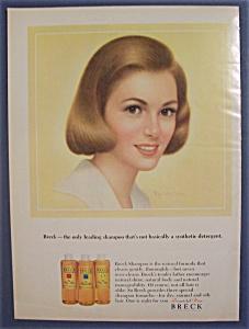 Vintage Ad: 1964 Breck Shampoo (Image1)