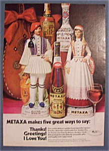 1971  Metaxa  Golden  Greek Specialty  Liqueur (Image1)