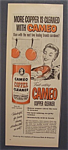 1958 Cameo Copper Cleaner