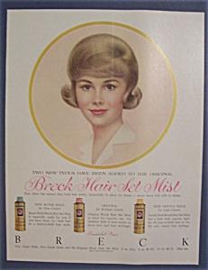 1963  Breck  Shampoo (Image1)