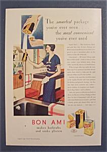 1932  Bon  Ami (Image1)