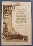 Vintage Ad: 1920 Oldsmobile  8