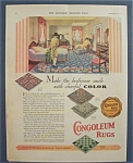 Click here to enlarge image and see more about item 10192: 1929  Congoleum Rugs