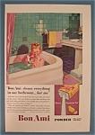 Vintage Ad: 1931 Bon Ami Powder