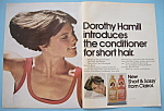 Click here to enlarge image and see more about item 11549: Vintage Ad: 1976 Clairol Short & Sassy w/Dorothy Hamill