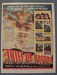 Vintage Ad: 1940 Movie Ad For The Thief Of Bagdad