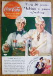 Click to view larger image of 1936 Coca-Cola (Coke) with Man Filling Glasses (Image1)