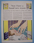Vintage Ad: 1930 Ivory Soap & Flakes