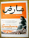 Vintage Ad: 1941 Sundown with Gene Tierney