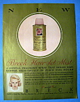 Click to view larger image of Vintage Ad: 1956 Breck Hair Set Mist w/ Breck Woman (Image1)