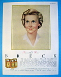 Click to view larger image of 1960 Breck Shampoo with Lovely Brown Haired Woman (Image1)