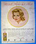 Click to view larger image of 1959 Breck Shampoo w/ Breck Woman (Image1)
