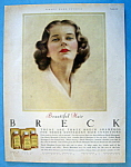 Click to view larger image of Vintage Ad: 1951 Breck Shampoo with Breck Woman (Image1)