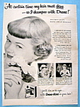 Click to view larger image of Vintage Ad: 1951 Drene Shampoo with Betty Gillett (Image1)