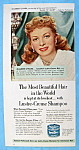 1952 Lustre Creme Shampoo with Maureen O'Hara