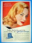 Vintage Ad: 1949 Lustre Creme Shampoo