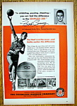 1955 Seamless 580 Basketball with Bob Cousy