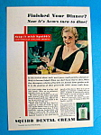 Vintage Ad: 1932 Squibb Dental Cream
