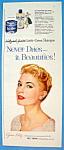 Vintage Ad: 1956 Lustre Creme Shampoo w/ Grace Kelly