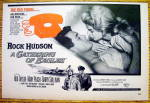 Vintage Ad: 1963 A Gathering of Eagles with Rock Hudson