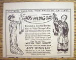 1912 Joy Hing Lo Restaurant with Oriental Women