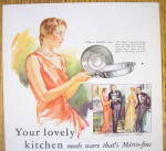 Click to view larger image of 1930 Mirro Aluminum with Vapo Sealed Covered Skillet (Image2)
