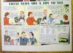 Click to view larger image of 1935 Lifebuoy & Rinso Soap with Suds Are A Joy (Image3)