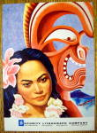 1957 Security Lithograph Company with Hawaiian Girl